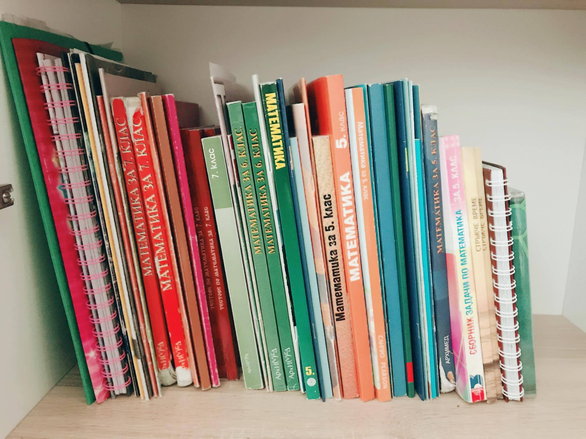 school_books_organizing