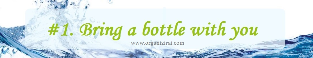 Tip1_organizirai.com-how-to-drink-more-water-tips-blog-bulgarian